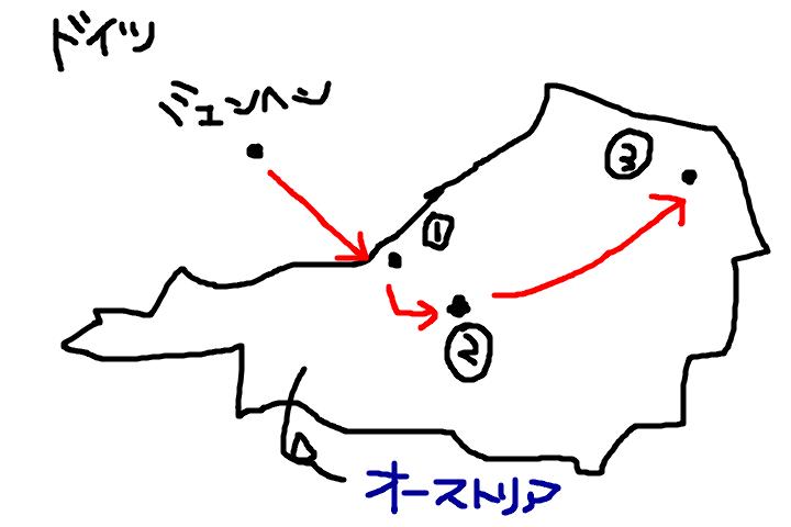 f:id:tabascopotato259:20170124164939p:plain