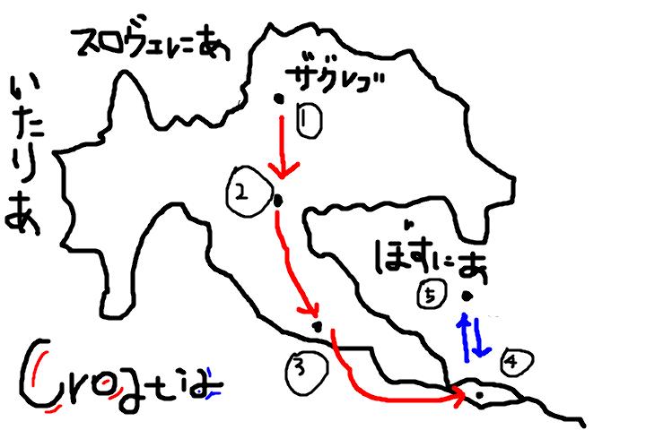f:id:tabascopotato259:20170202132651p:plain